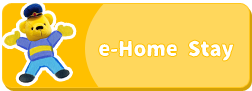 e-Home Stay 予約フォーム
